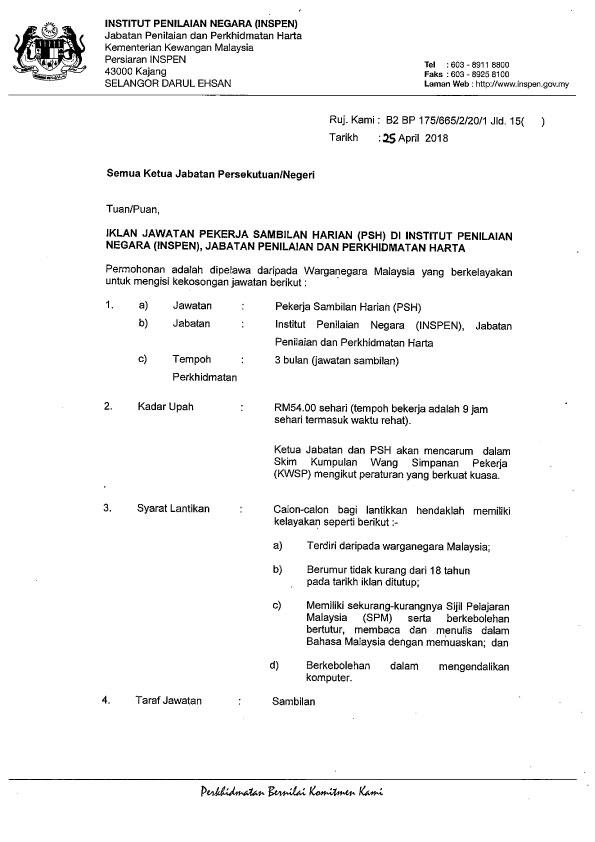 Iklan Jawatan Pekerja Sambilan Harian Psh Di Inspen Institut Penilaian Negara